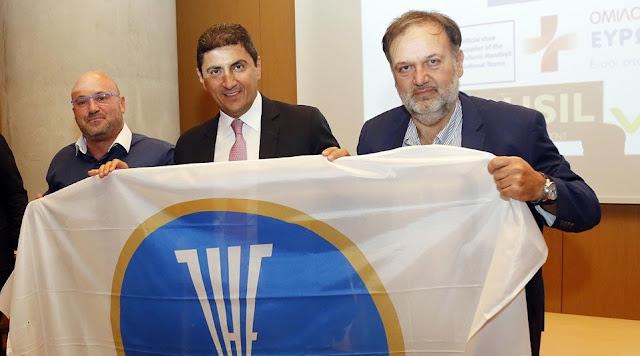 Στην Ελλάδα το Παγκόσμιο Πρωτάθλημα Εφήβων Handball 2021