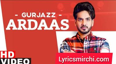 Ardaas अर्दाज Song Lyrics | Gurjazz | Latest Punjabi Song 2020