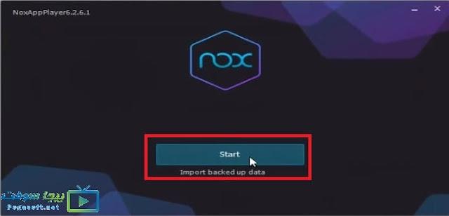تثبيت برنامج nox player للكمبيوتر