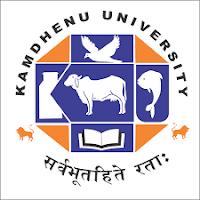 Kamdhenu University Ganshinagar