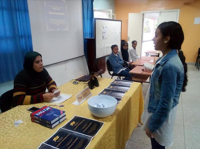 تقرير حول مسابقة حول مسابقة SPELLING BEE في اللغة الانجليزية باعدادية المغرب العربي