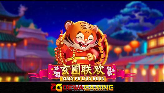 Joker Gaming Xuan Pu Lian Huan 20 Ribu