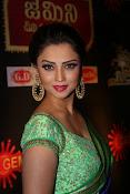 adaa khan latest sizzling pics-thumbnail-24