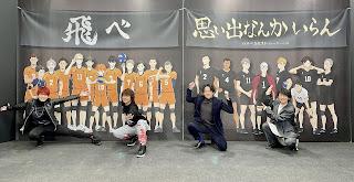 "Hellominju.com : ハイキュー!! TO THE TOP ジャンプフェスタ2021   村瀬歩   石川界人   島﨑信長   株元英彰   Haikyū!! Jump Festa""   Hello Anime !"