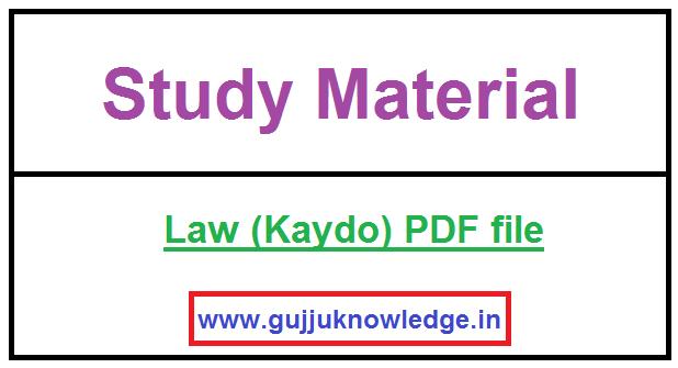 Law (Kaydo) PDF file