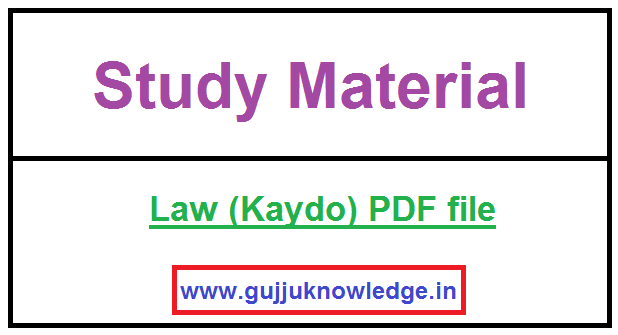 Law (Kaydo) PDF file for Police Constable and PSI.