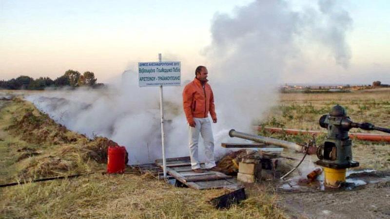 «Λευκός καπνός» από το ΣτΕ για το έργο γεωθερμίας στην Αλεξανδρούπολη