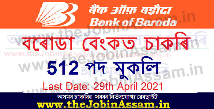 Bank of Baroda (BOB) Recruitment 2021 – Apply Online for 512 Chief Economist, Group Heads Posts