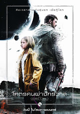 Science Fiction Volume One- The Osiris Child (2016) โคตรคนผ่าจักรวาล