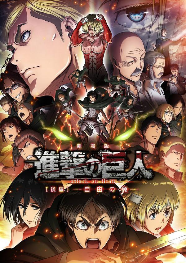 Shingeki no Kyojin: Alas de la Libertad |Latino/Castellano/Japones + Sub. Esp| |BD Ligero 720p| |Pelicula 2| |Mega|