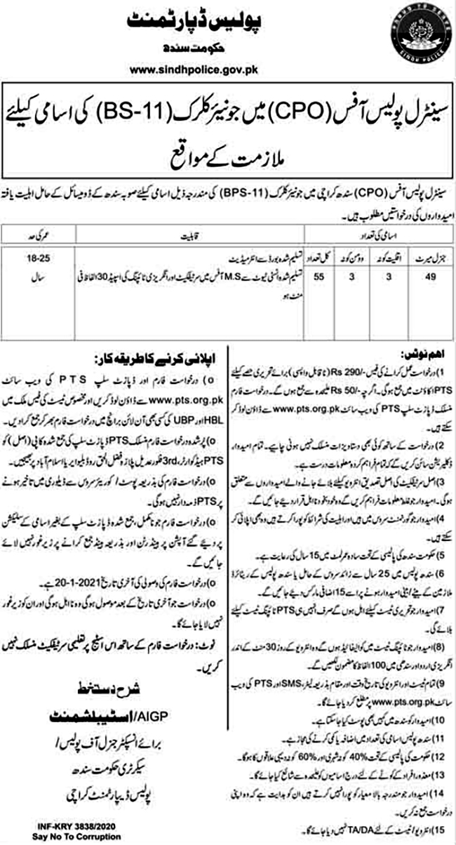 JOBS | Sindh Police.Central Police Office (CPO) Sindh Government