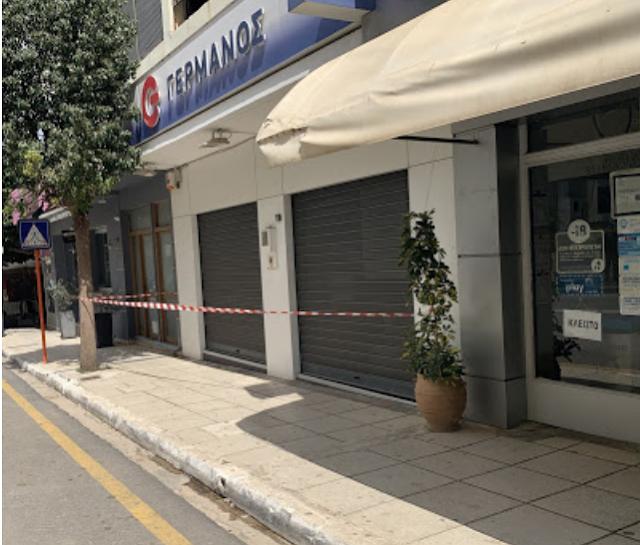 Έγκλημα στην Κυπαρισσία: Σκότωσε τον 39χρονο για λογαριασμό €143