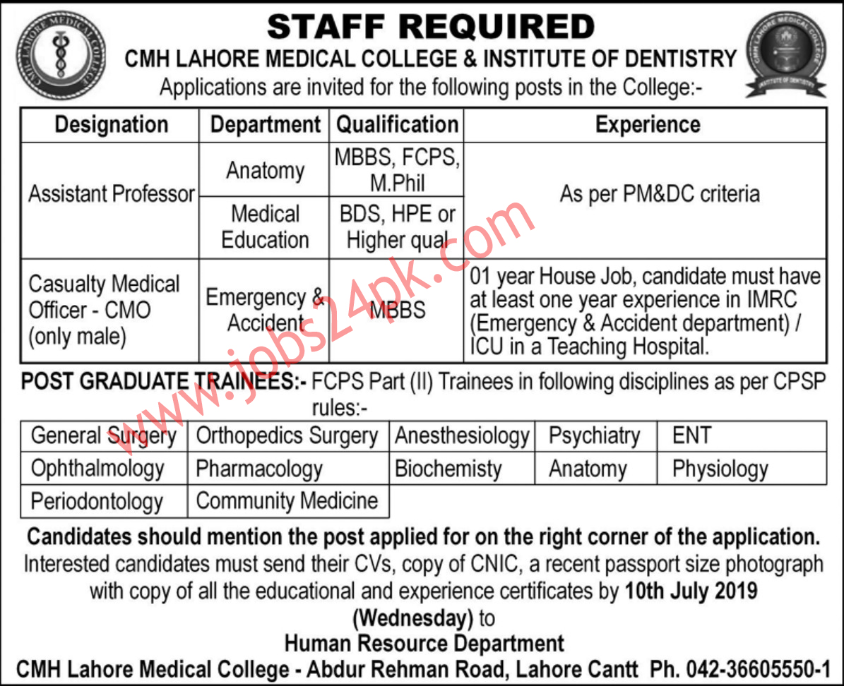 Jobs In CMH Combined Military Hospital- July 2019 - Jobs24pk