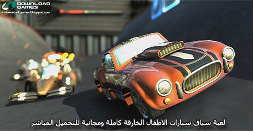 لعبة سباق السيارات الصغيرة Super Toy Cars