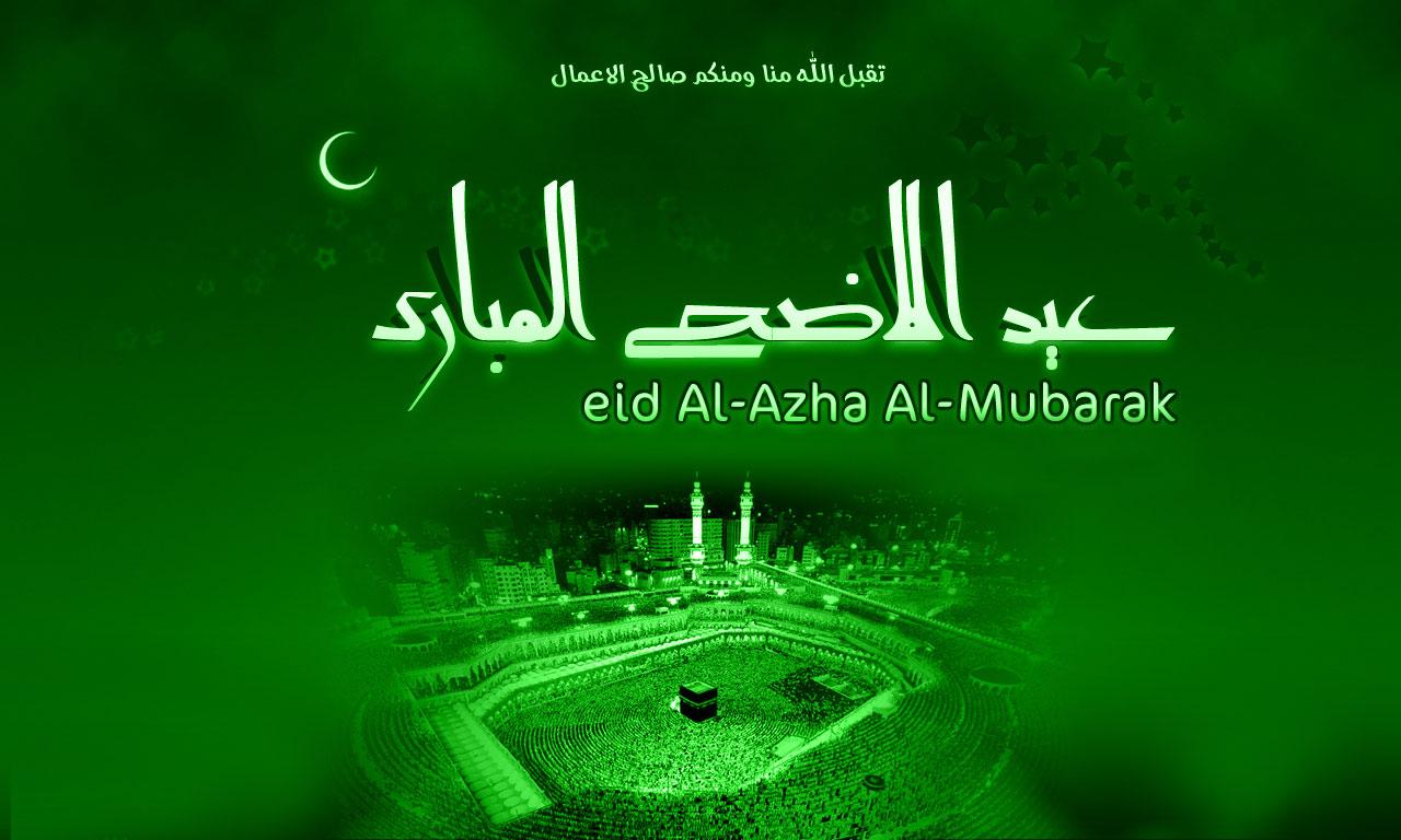 eid ul adha wishes,happy eid mubarak wishes.eid mubarak wishes 2019 WhatsApp Status,eid ul adha wishes quote in english,eid al adha 2019,eid ul fitr funny sms in urdu,eid ul adha messages,eid ul adha sms,eid cards,eid ul adha quotes,eid ul adha quotes quran,eid ul fitr mubarak wishes quotes,eid ul adha status,happy eid mubarak wishes quotes,idul adha quotes,inspirational quotes on eid,eid ul adha messages,eid ul adha mubarak wishes quotes,eid mubarak wishes,eid mubarak wishes 2019,eid mubarak 2018 images
