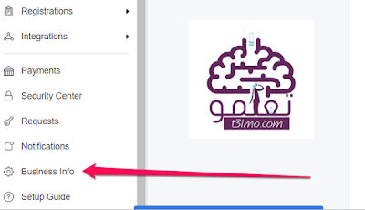 حل مشاكل دمج صفحات الفيس بوك