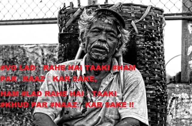 kadak status for fb