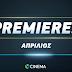 Πρεμιέρες όλο τον Απρίλιο στα κανάλια Cosmote Cinema