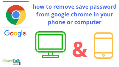 How-to-delete-password-from-google-chrome