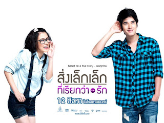 a little thing called love thailand movie