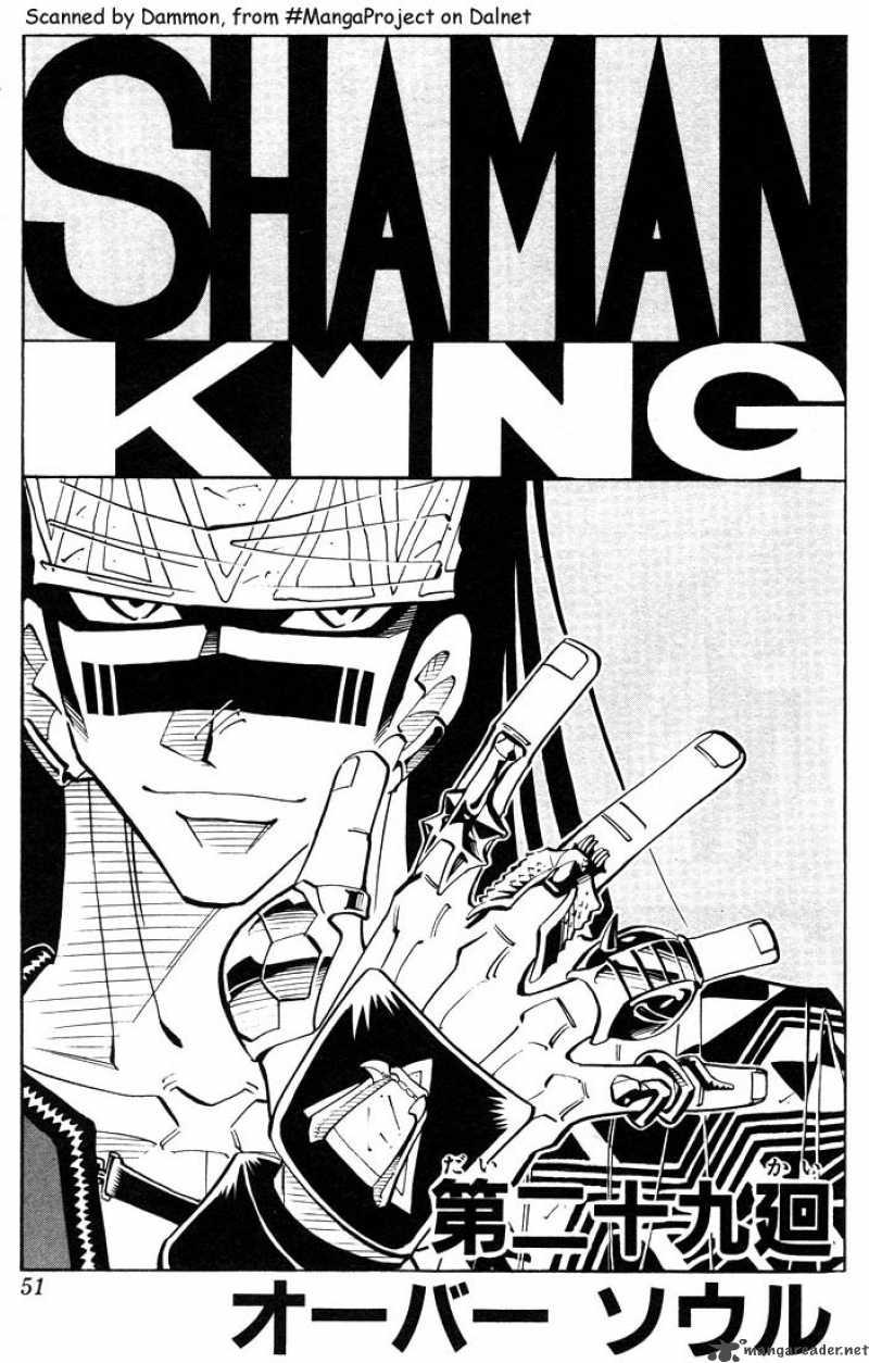 Shaman King [Vua pháp thuật] chap 29 trang 3