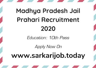 jail prahari recruitment