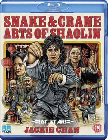 Snake & Crane Arts of Shaolin 1978 Movie download In Hindi 300MB
