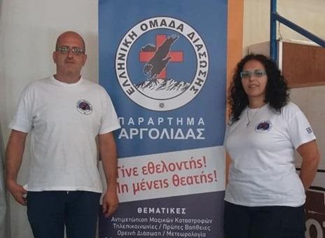 Η Ελληνική Ομάδα Διάσωσης Αργολίδας στο 7ο Τουρνουά Handball Danaon Cup