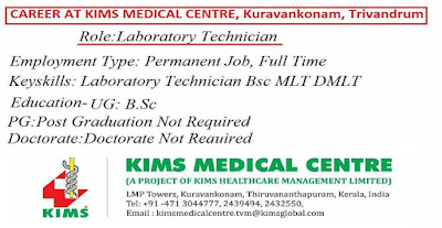 Urgent Requirement Laboratory Technician At KIMS MEDICAL CENTRE TRIVANDRUM