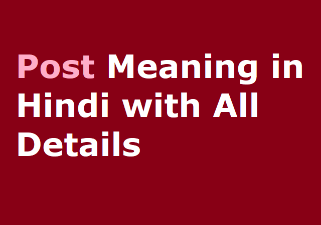 Post Meaning in Hindi with All Details