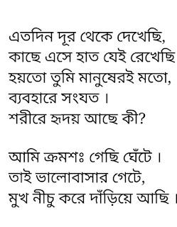 Pari Na Lyrics Anupam Roy
