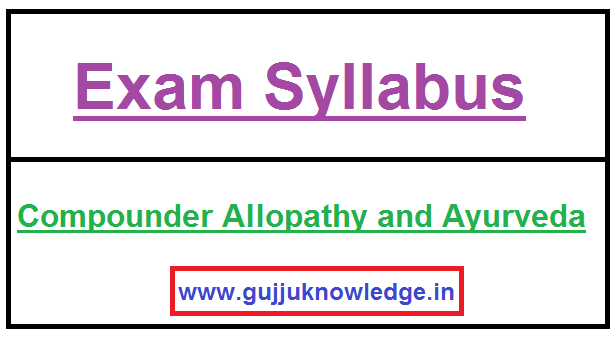 Compounder Allopathy and Ayurveda
