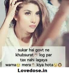 attitude status for girls, girls attitude status, girls status in hindi, girls status 2021