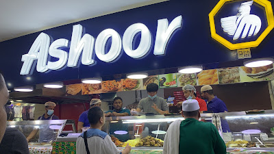 Ashoor