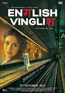 movie poster 2012