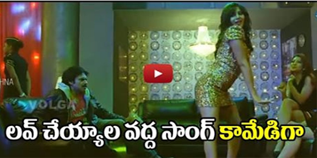 Love Cheyyaala Oddhaa Full Video song (Comedy Mash Up)