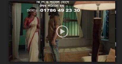 হে ভগবান ফুল মুভি   Hey Bhogoban (2019) Bengali Full HD Movie Download or Watch