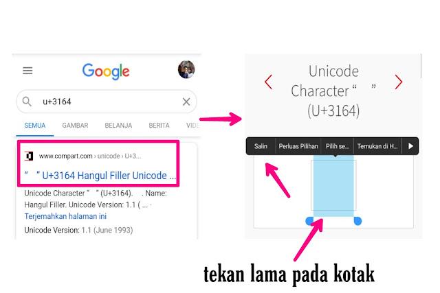 among us, tutorial buat nama kosong di among us