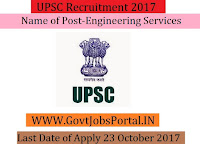 Union Public Service Commission Recruitment 2017– 588 Engineering Services Exam-2018