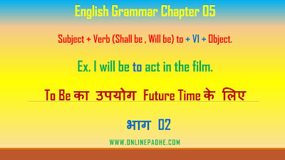 Future to Be Verb + to infinitive Uses