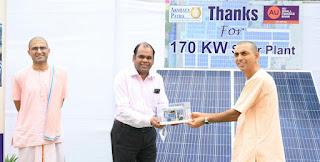 Yogesh jain AU small finance Bank installed solar power grid at Akshay Patra Mega Kitchen jaipur yogesh jain media kesari