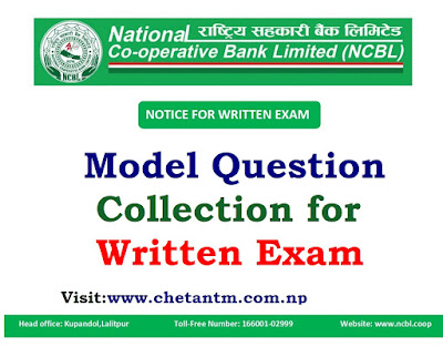 National Co-operative Bank Limited Written Exam Model Question