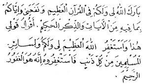Bacaan Doa Pembuka Dan Penutup Khotbah Jumat Muslim Buzzers