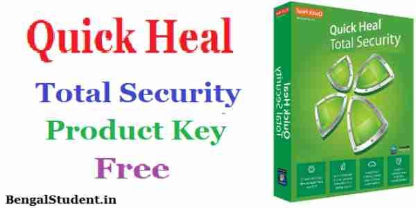 Quick Heal Free Activation Code