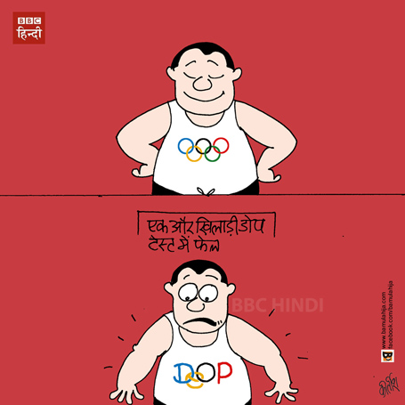 CARTOONS ON POLITICS, DOPING, INDIAN POLITICAL CARTOON, OLYMPICS, Sports Cartoon