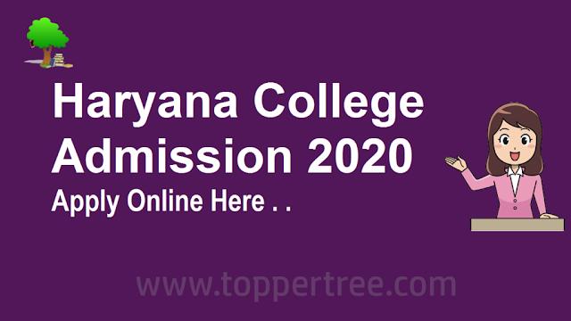 Haryana College Online Admission 2020