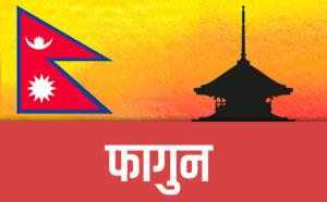 Falgun Nepali Patro, Nepali Calendar
