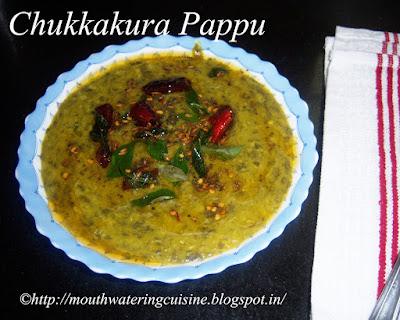 Chukkakura Pappu
