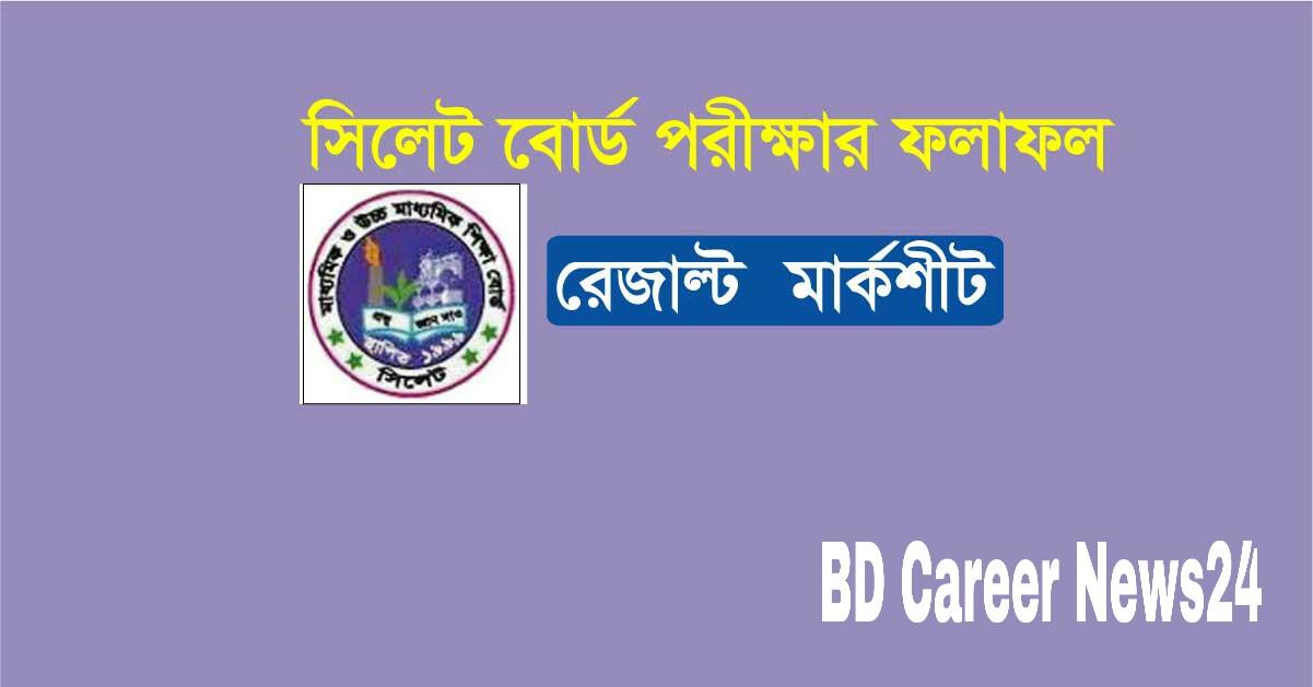 Sylhet board ssc result 2019 with marksheet - Educational