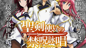 ▷ Seiken Tsukai No World Break 🥇【Novelas Ligeras Vol 10/??】 PDF Mega ✅
